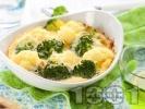 Рецепта Огретен от броколи и карфиол (вегетарианска запеканка) с прясно мляко, яйца и кашкавал на фурна
